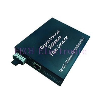 SC SM 10/100/1000M Media Converter